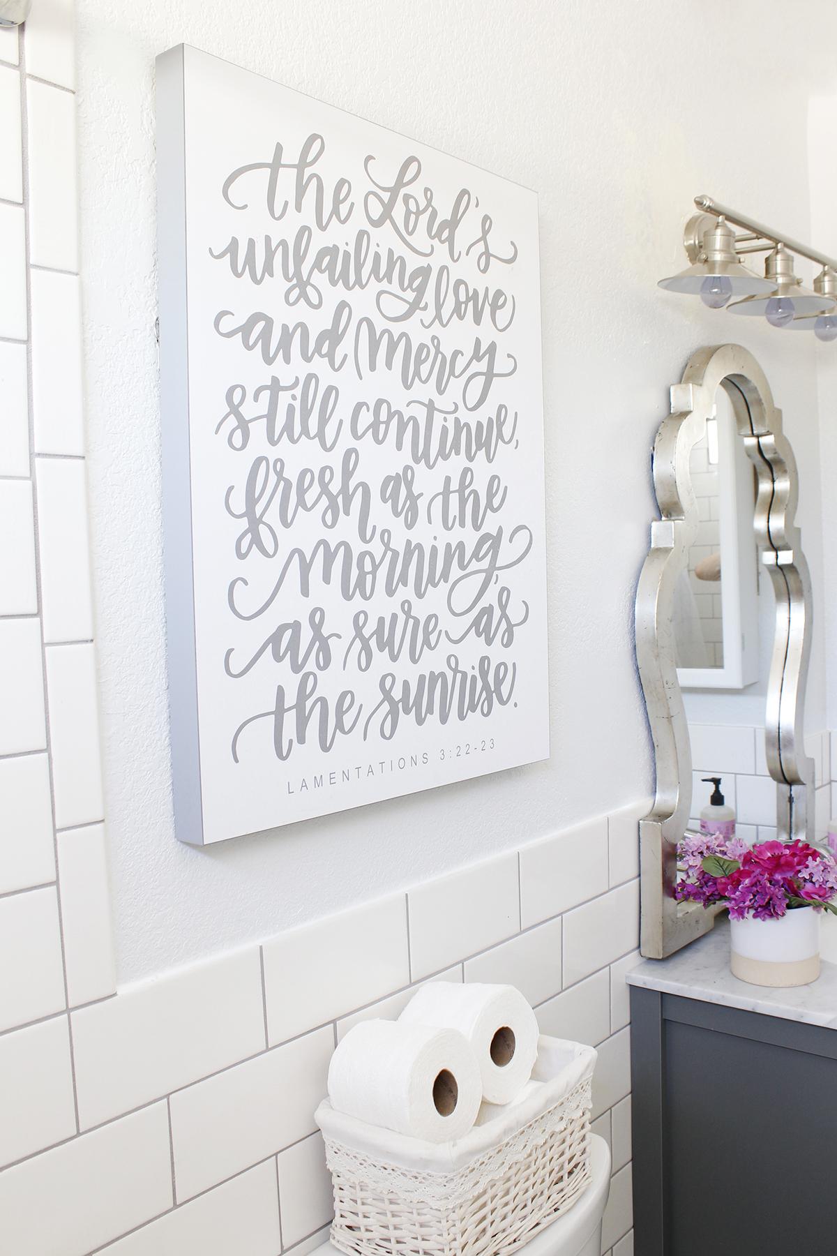 Guest Bathroom Makeover - www.classyclutter.net
